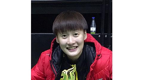 Chen Yufei's Badminton Racket