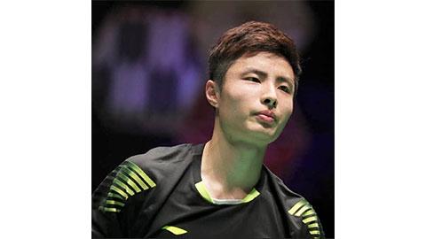 Shi Yuqi's Badminton Racket