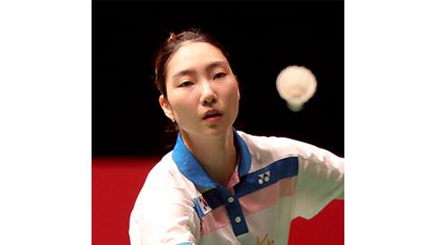Sung Ji Hyun's Badminton Racket
