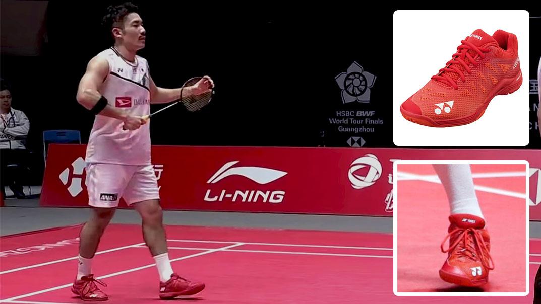 Keigo Sonoda Badminton Shoes