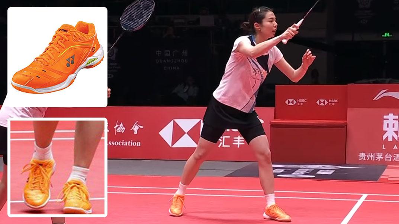 Kim So Yeong Badminton Shoes