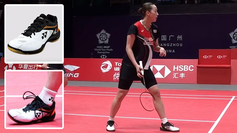 Lee So Hee Badminton Shoes