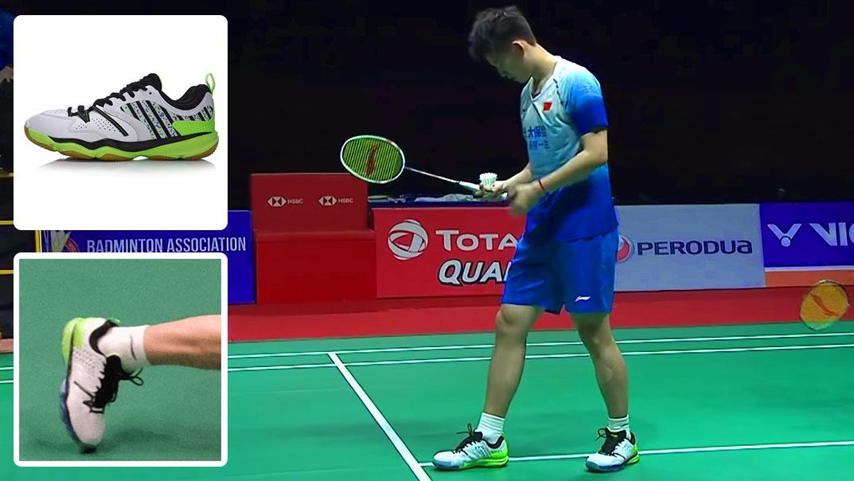 Li Yu Chen Badminton Shoes