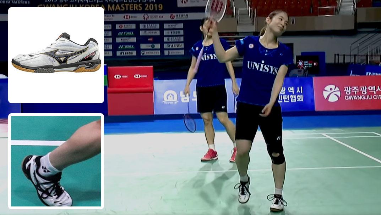 Misaki Matsutomo Badminton Shoes