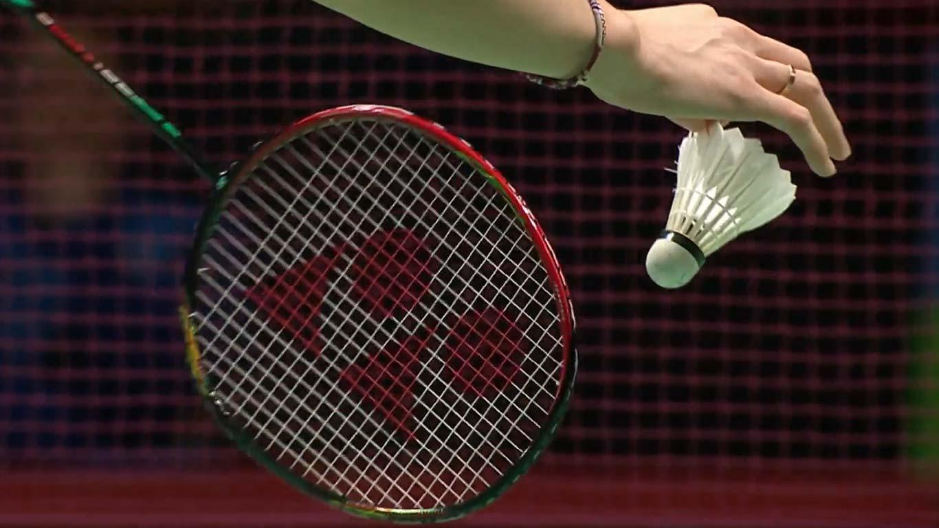 Lee So Hee's Badminton Racket