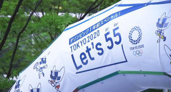Tokyo Olympics 2020 (2021) new schedule for Badminton ...